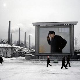 Kim Il Sung rd